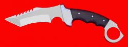 """Нож тактический """"Берсерк"""", цельнометаллический, клинок сталь 65Х13, рукоять венге"""